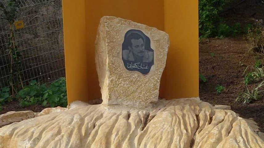 statua palestina