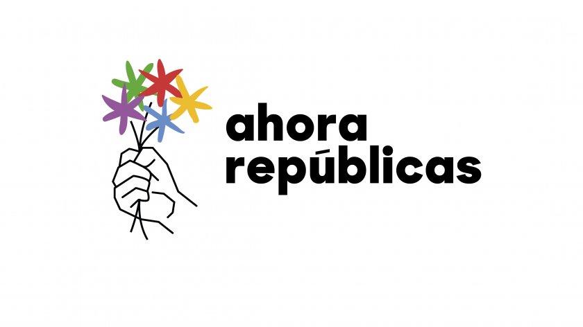logotip_ahora_republicas