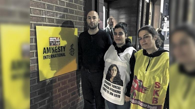 AmnestyProMain