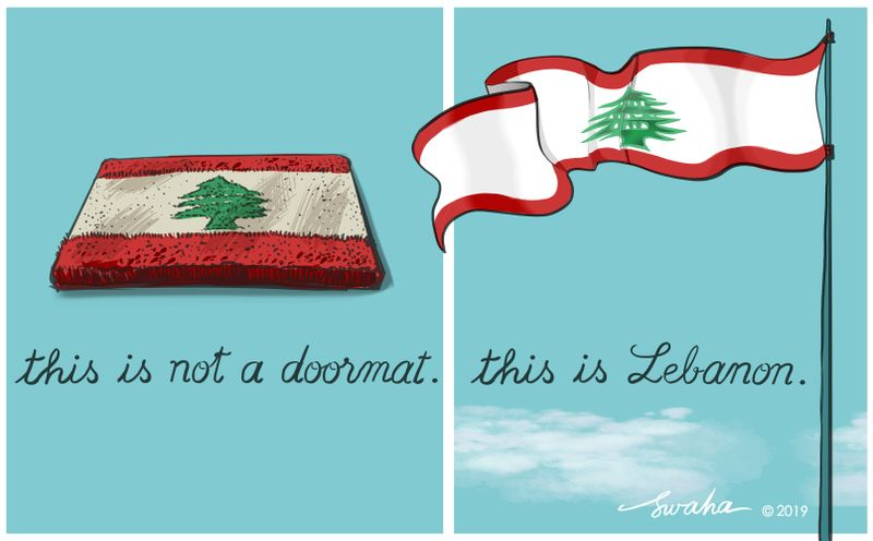 lebanon_independence_day__swaha